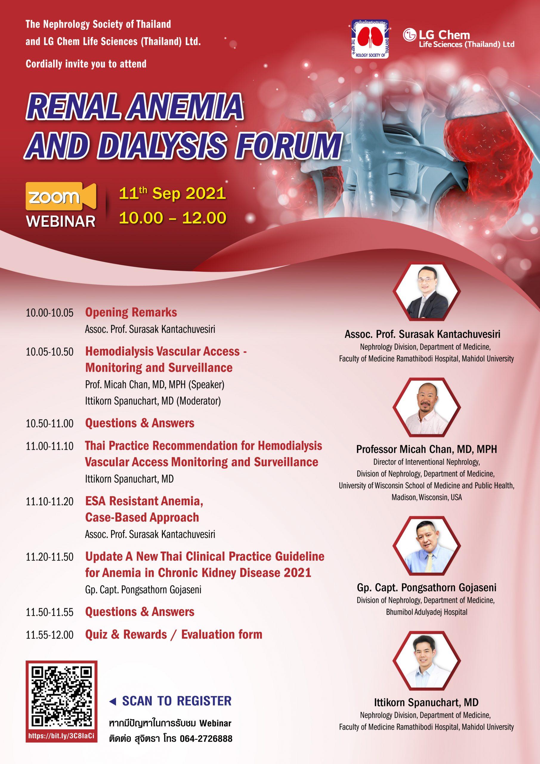 Renal Anemia and Dialysis Forum Poster A4 Final Sep 11_2021 C